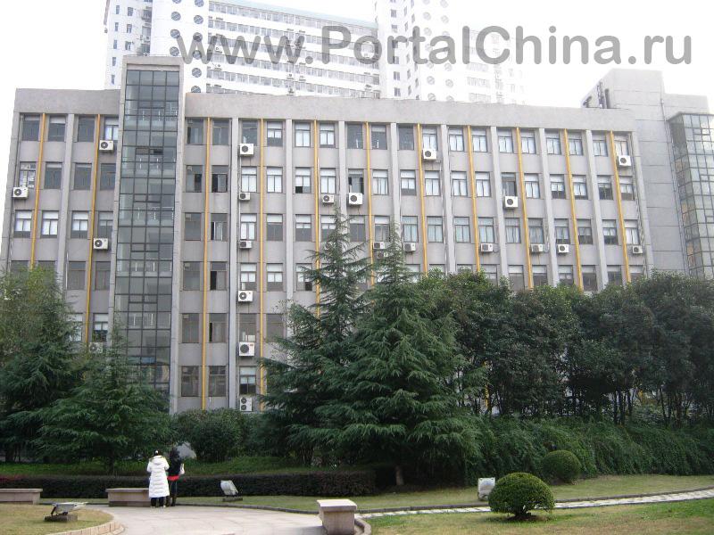 Donghua University (61)