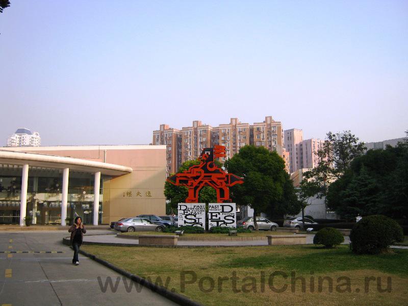 Donghua University (62)