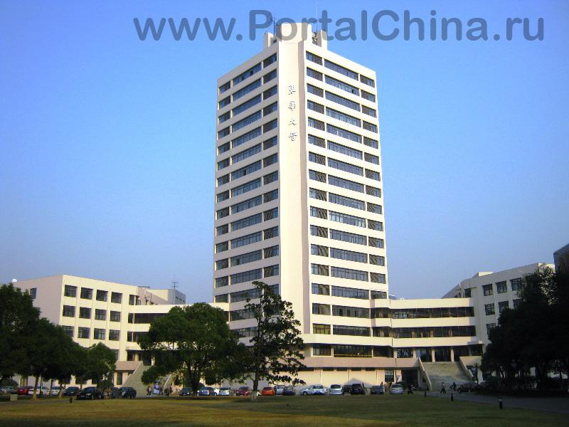 Donghua University (74)