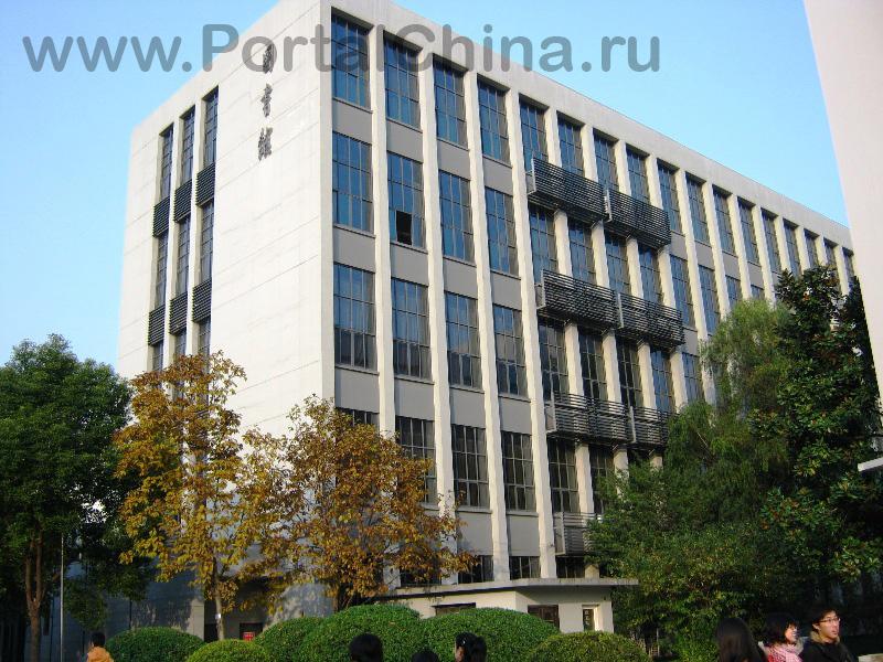 Donghua University (75)
