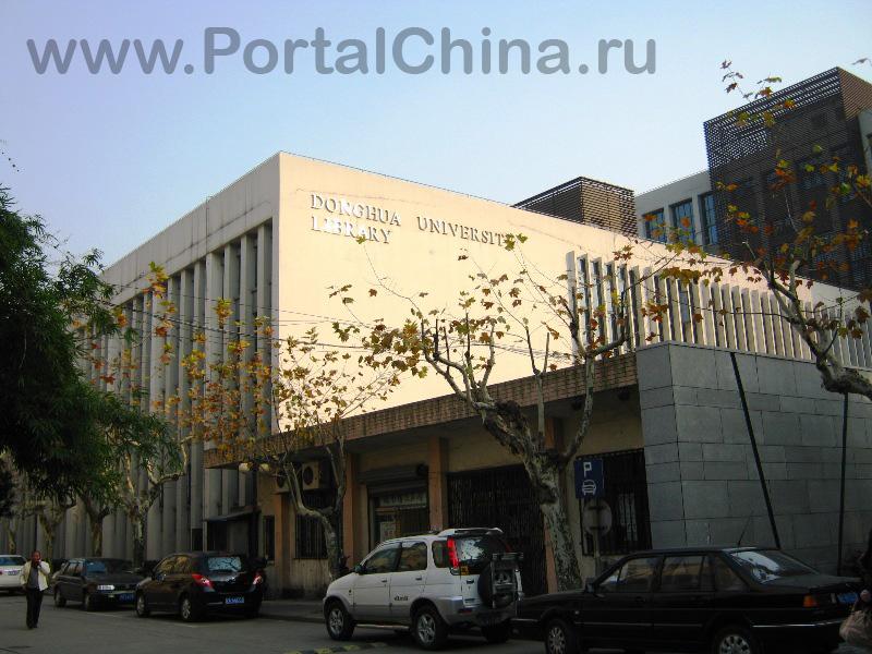Donghua University (80)