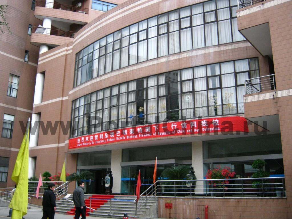 На территории Shanghai Jiao Tong University