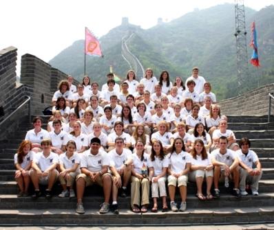 School in China (2)