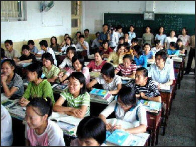 School in China