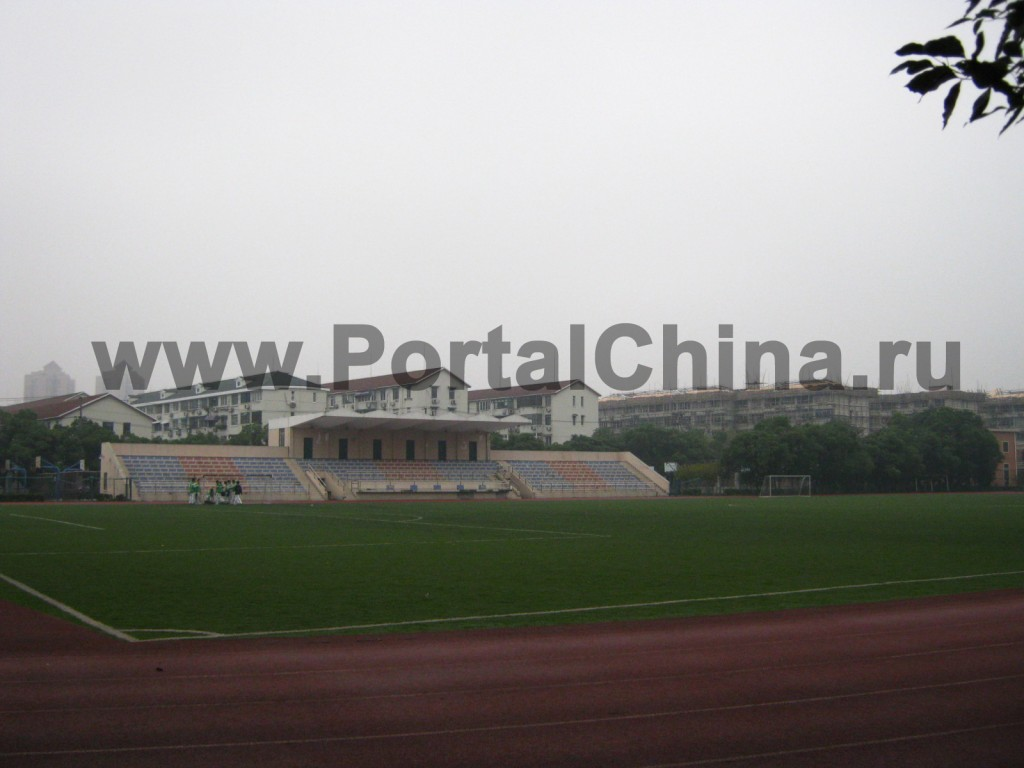Стадион на территории Шанхайского Университета