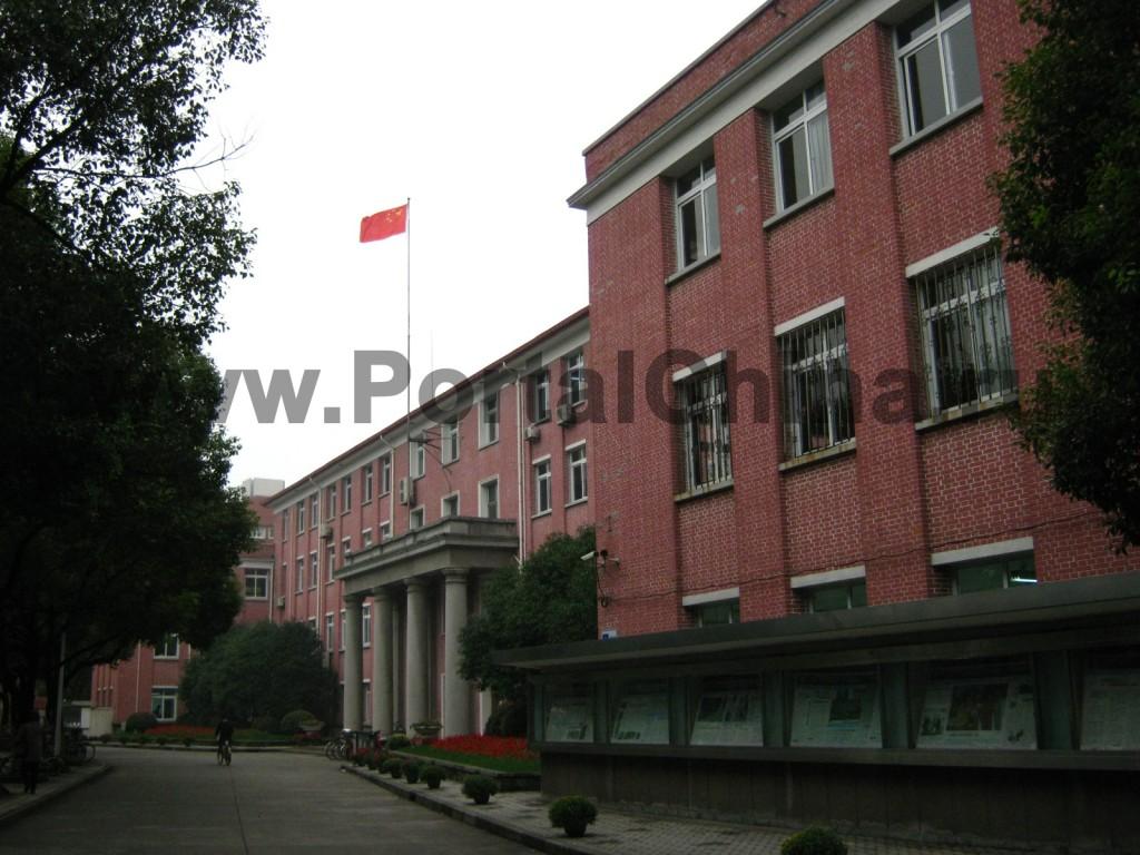 Учебные корпуса Шанхайского Университета