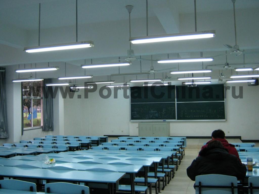 Учебные аудитории в Шанхайском Университете