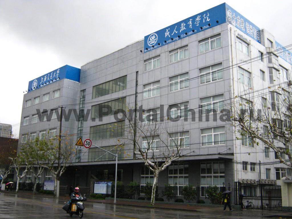 Shanghai Jao Tong - ICEC