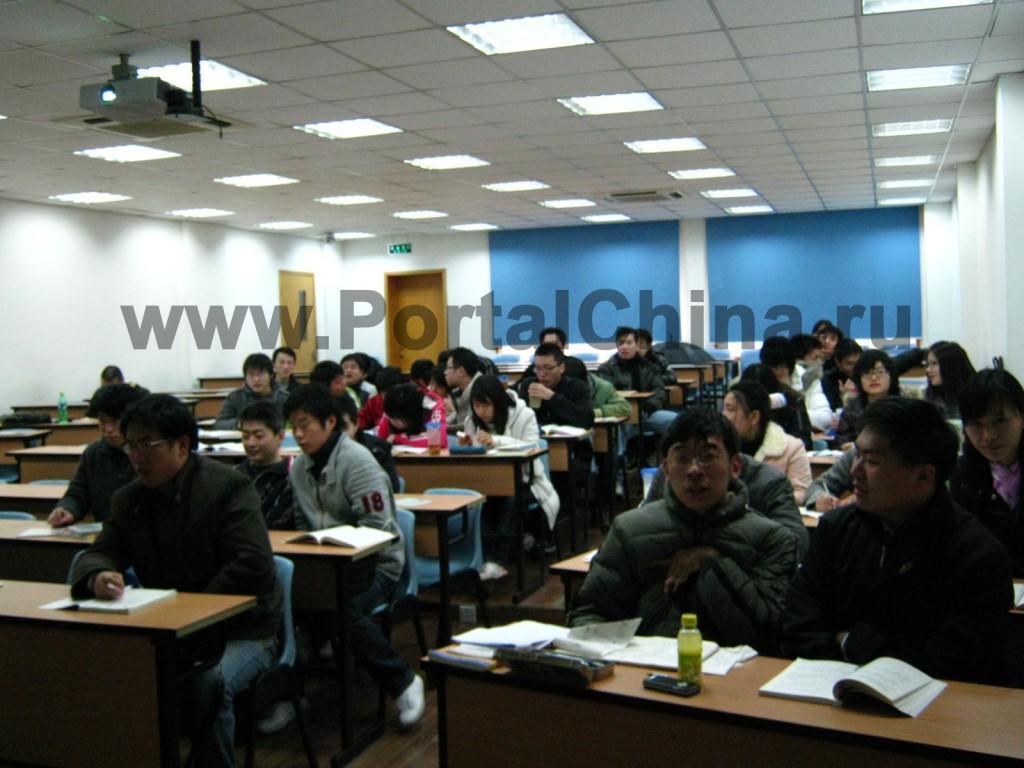 Shanghai Jao Tong - ICEC (4)
