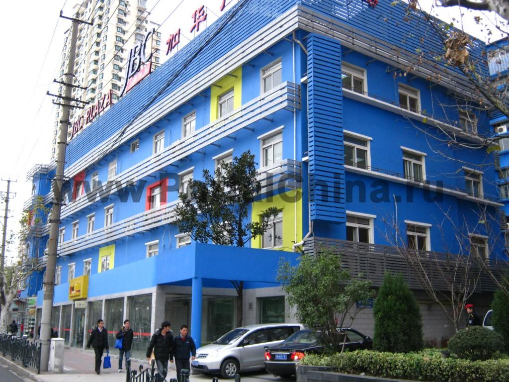 Shanghai Jiao Tong - CE здание Chinese Language Centre , синего цвета, в городском районе Шанхая