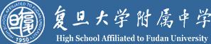 Fudan School - logo