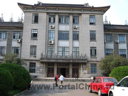 News 10 - East-China Normal University