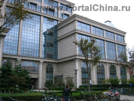 News 10 - Fudan University