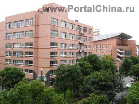 News 10 - Shanghai University of International Studies