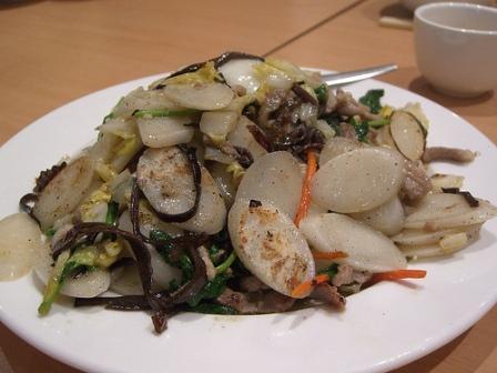 На фото: Nián gāo
