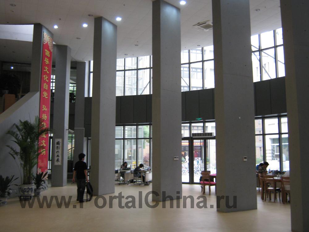BFSU - Библиотека (3)