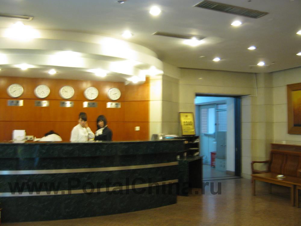 BFSU - Общежитие для иностр студентов Guojiao Building_Ресепшн