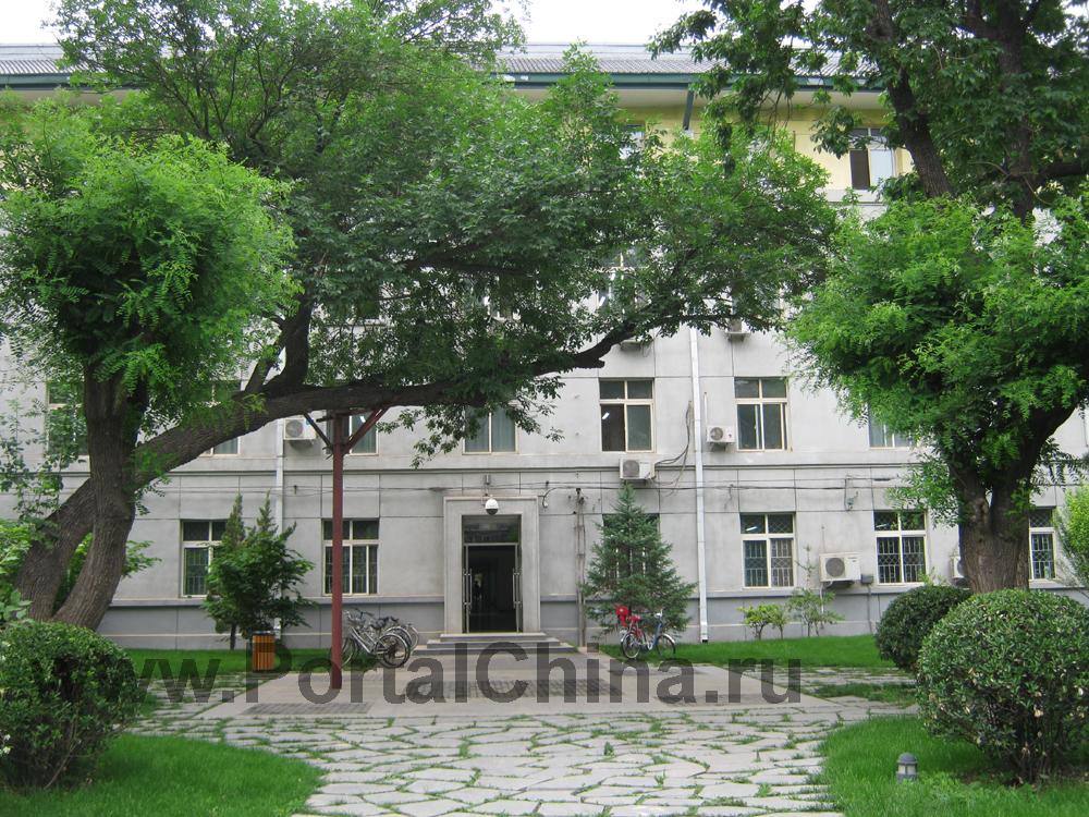 BFSU - Общежитие (4)