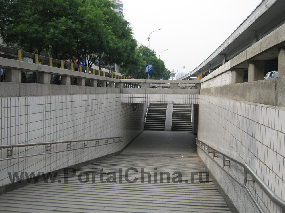 BFSU - Подземный переход между корпусами