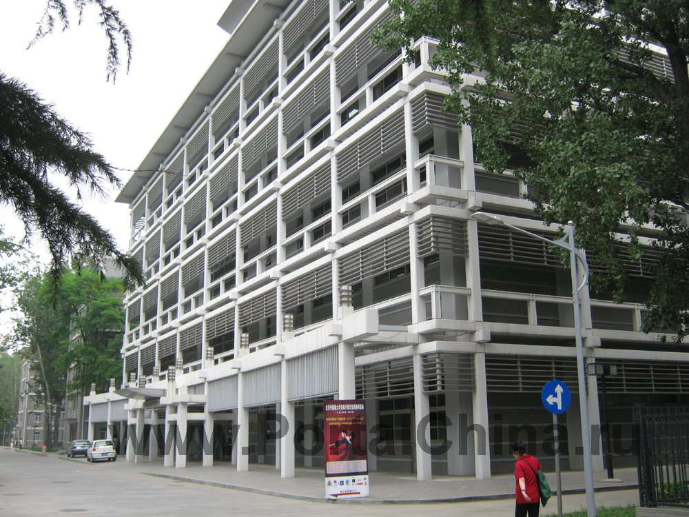BFSU - Учебные корпуса (10)