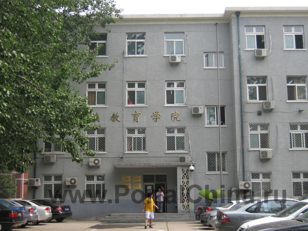 BFSU - Учебные корпуса (15)