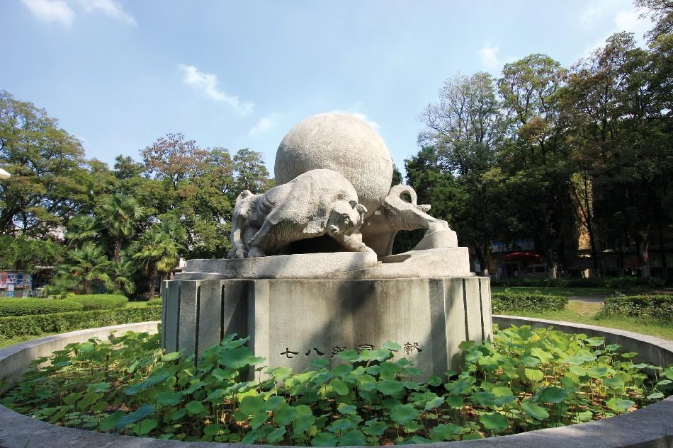 Научно-технический университет Китая имеет 4 кампуса: East, South, West и North Campus