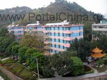 Образовательная база Хуавэнь провинции Гуандун (2)