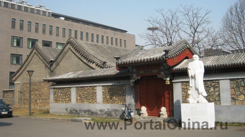 Пекинский Университет (1)
