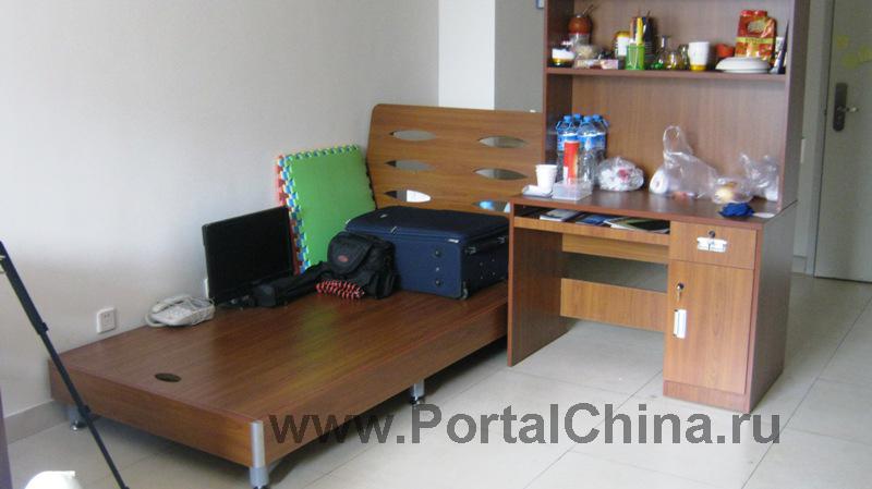 Пекинский Университет (10)