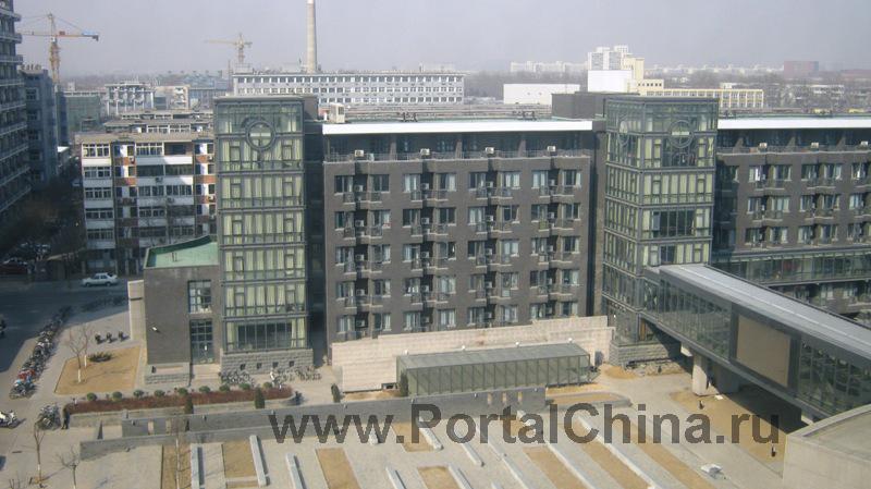 Пекинский Университет (11)