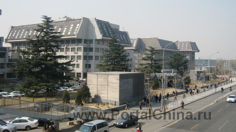Пекинский Университет (13)