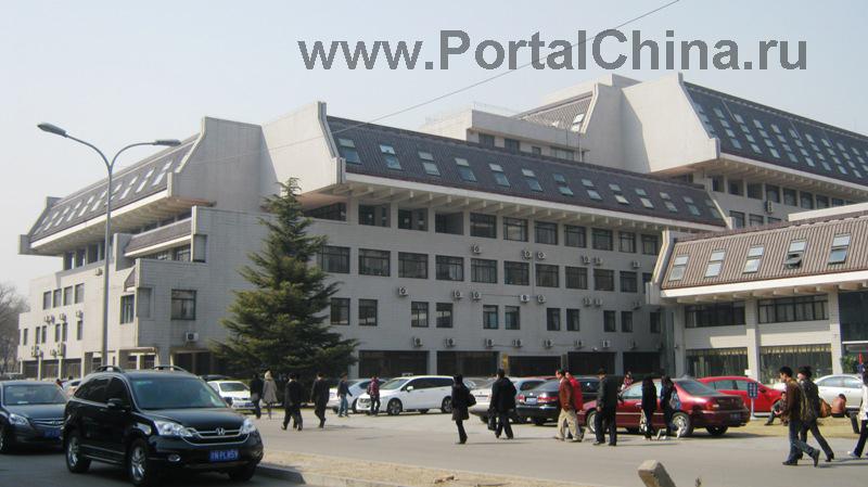 Пекинский Университет (2)