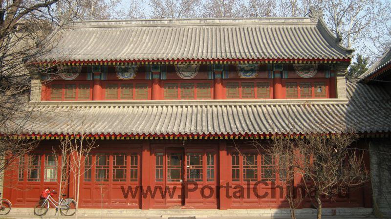 Пекинский Университет (23)