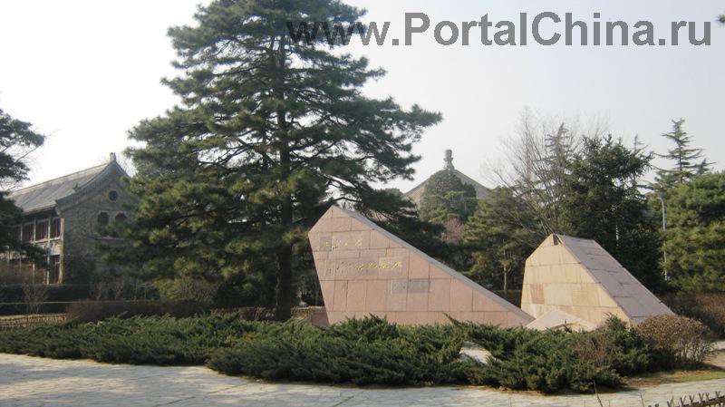 Пекинский Университет (24)