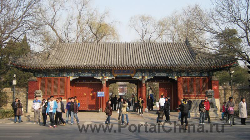 Пекинский Университет (33)