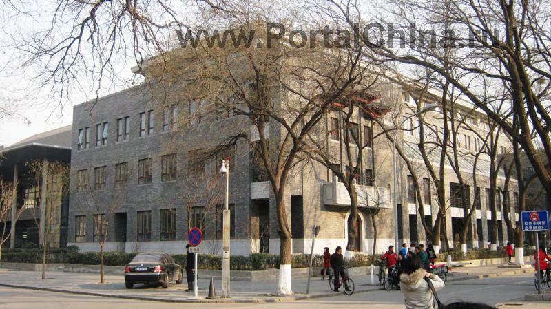 Пекинский Университет (38)
