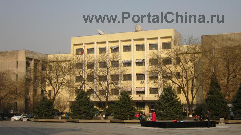 Пекинский Университет (39)