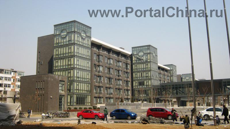 Пекинский Университет (4)