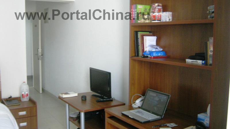 Пекинский Университет (6)
