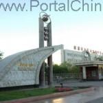 Синьцзянский Аграрно-Технический Институт (2)