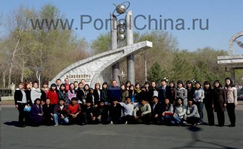 Синьцзянский Аграрно-Технический Институт