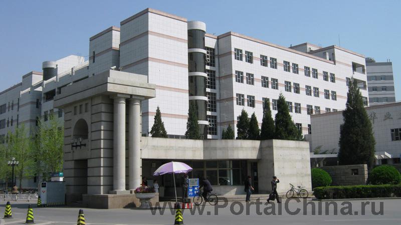 Университет Цинхуа (1)
