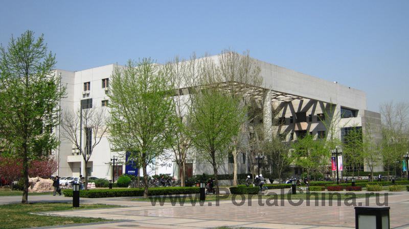 Университет Цинхуа (10)