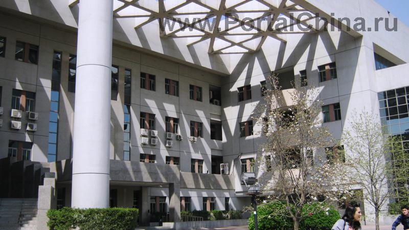 Университет Цинхуа (12)