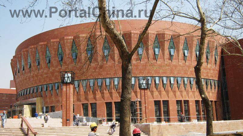 Университет Цинхуа (19)