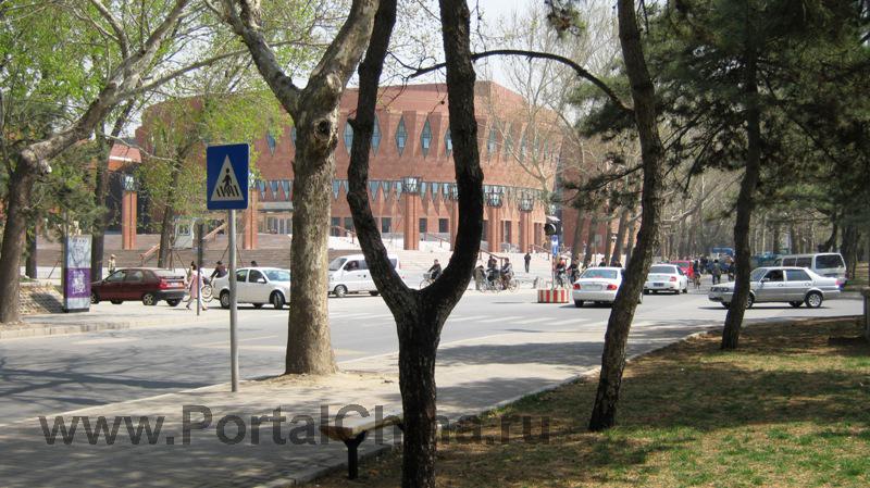 Университет Цинхуа (21)