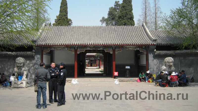 Университет Цинхуа (26)