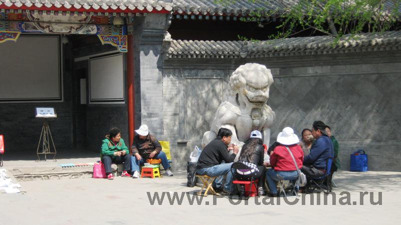 Университет Цинхуа (27)