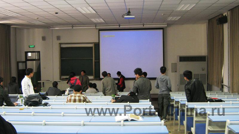Университет Цинхуа (32)