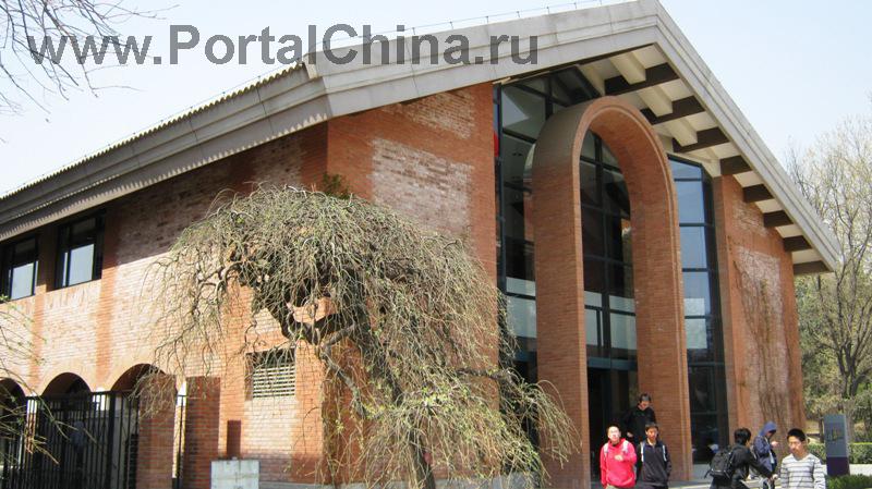Университет Цинхуа (33)